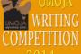 Umoja Writing Competition